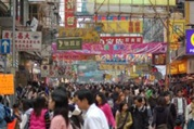 Vign_300px-crowd_in_hk